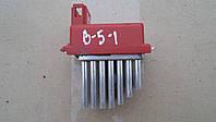 Резистор вентилятора печки дополнительный VW Passat B5 2001 г.в. 1J0 907 521, 1J0907521