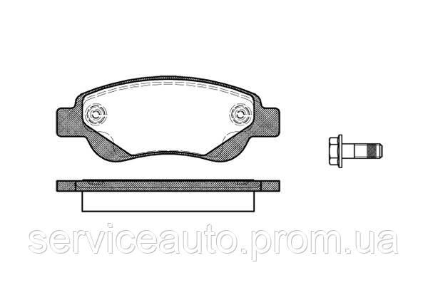 Тормозные колодки дисковые передние Remsa RE 1177.00/ПЕРЕДН CITROEN C1 - PEUGEOT 107 - TOYOTA AYGO
