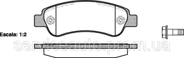 Тормозные колодки дисковые задние Remsa RE 1238.00/ЗАДН CITROEN JUMPER 06- FIAT DUCATO 06- PEUGEOT BOXER 06 -