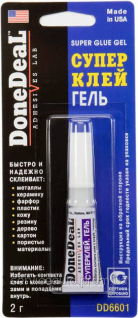 Суперклей-гель DoneDeal, 2 г (DD6601)