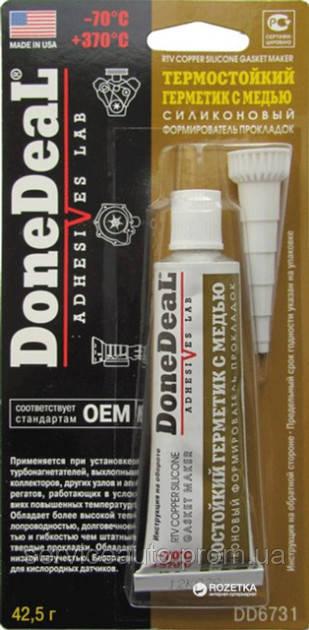 Термостойкий формирователь прокладок с медью DoneDeal (DD6731)