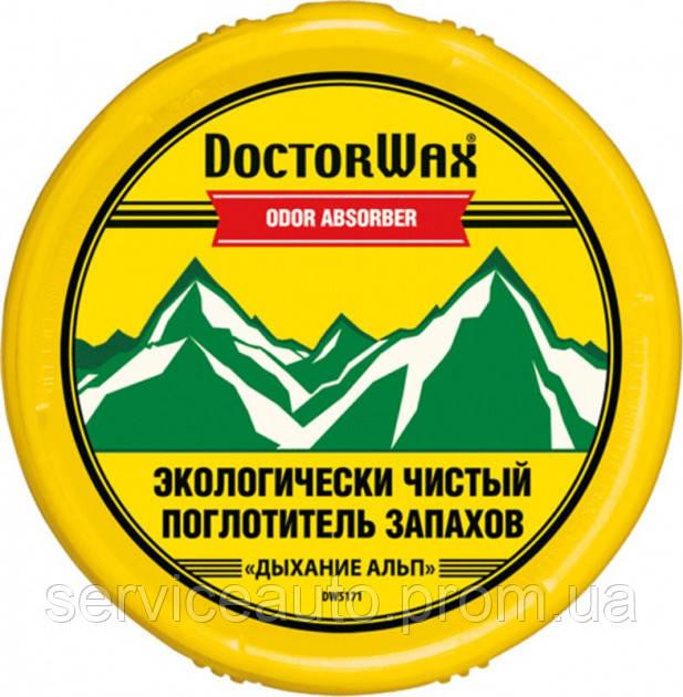 """Поглотитель запаха """"Дыхание альп"""" Doctor Wax, 227 мл (DW5171)"""