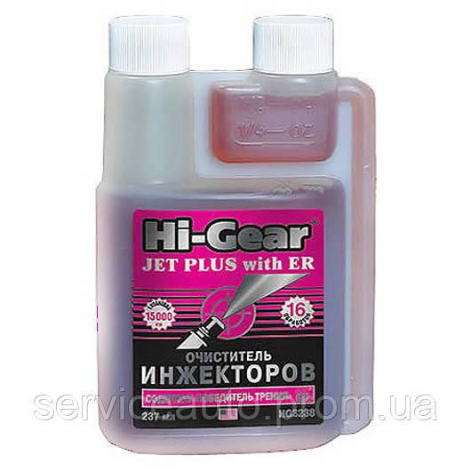 Очиститель инжекторов и системы питания бензиновых двигателей с ER Hi-Gear (HG3238)