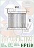 Фильтр масляный HIFLO (HF139), фото 2