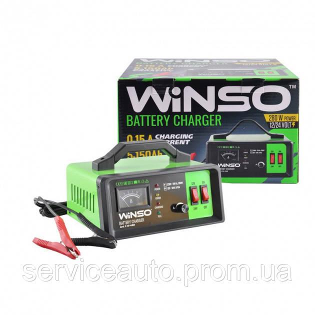 Зарядное устройство для АКБ WINSO 12-24 В,15 А, 150 Ah (WINSO 139400)