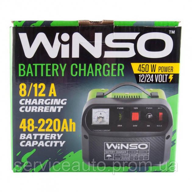 Зарядное устройство для АКБ WINSO 12-24 В,20 А (WINSO 139500)