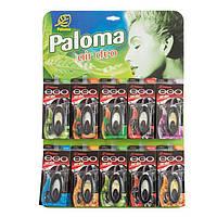 Ароматизатор Paloma Ego дисплей black (30шт/6) (PED01)