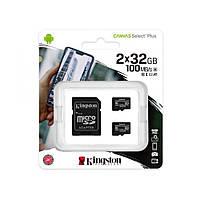 Карта памяти Kingston Canvas Select microSD 2x32Gb