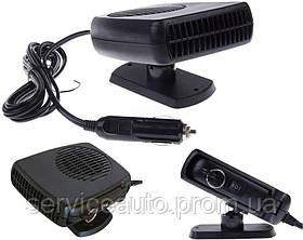 Вентилятор с подогревом 12V CARFACE (DO CFAT110025)