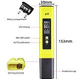 PH метр PH-02- 0.00-14.00 ph з точністю 0,01 с автоматичної калібруванням, фото 5