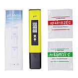 PH метр PH-02- 0.00-14.00 ph з точністю 0,01 с автоматичної калібруванням, фото 3