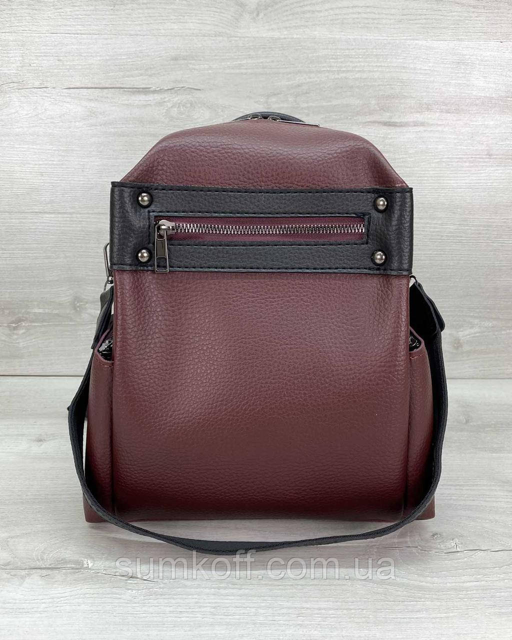 Бордовая женская сумка-рюкзак 463 на плечо трансформер с длинной ручкой и карманом