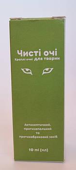 Глазные капли для собак и котов Formula 10 мл