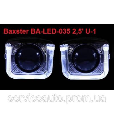 Маска для линз Baxster BA-LED-035 2,5' U-1 2шт (27543)