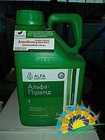Альфа Пиралид, 5л - ЭФФЕКТИВНЫЙ гербицид против ОСОТОВ (клопиралид 300 г/л), Alfa Smart Agro