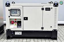 Дизельный генератор Fogo FM 15 ACG 05 (13,3 кВт, 3ф~)