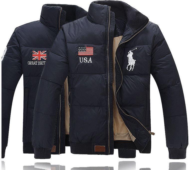 Мужская куртка. Зимние куртки мужские. Пуховики мужские. - интернет магазин 51f24ed544ccf