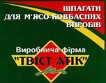 ПФ «ТВИСТ АТИК»