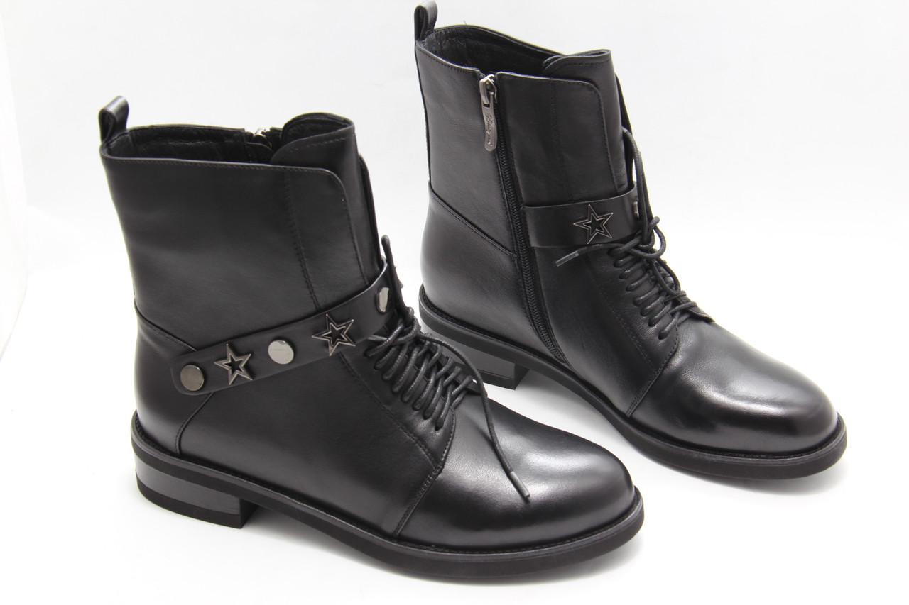 Чорні демісезонні черевики Basyni 714