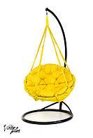 Подвесное Кресло качеля-гамак с круглой подушкой Kospa Желтый (150 кг)