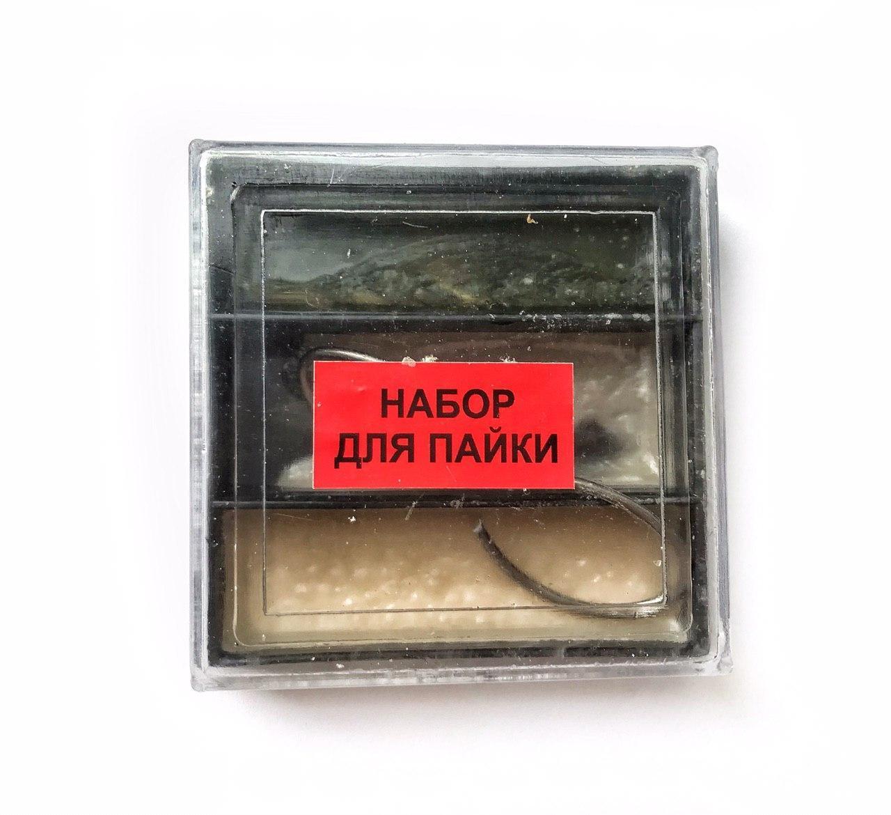 Набір для пайки(стеарин, каніфоль,припой) в пластиковій коробочці
