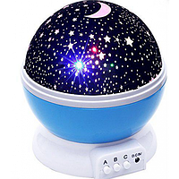 Ночник-проектор звездное небо Star Master Dream rotating projection lamp (optb_005569)