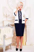 """Платье женское больших размеров.""""Марго"""" - белый/т.синий. ( 50, 54)"""