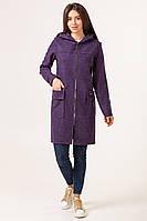 Кардиган женский длинный с капюшоном 42-50 фиолетовый