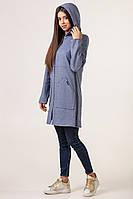 Женский кардиган длинный с капюшоном 42-50 синий