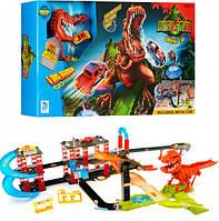 Детский трек динозавр 8899-92 (длина трека 125 см)
