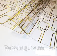 Мягкое стекло Скатерть с лазерным рисунком Soft Glass 2.0х0.8м толщина 1.5мм Золотистые прямоугольники, фото 3