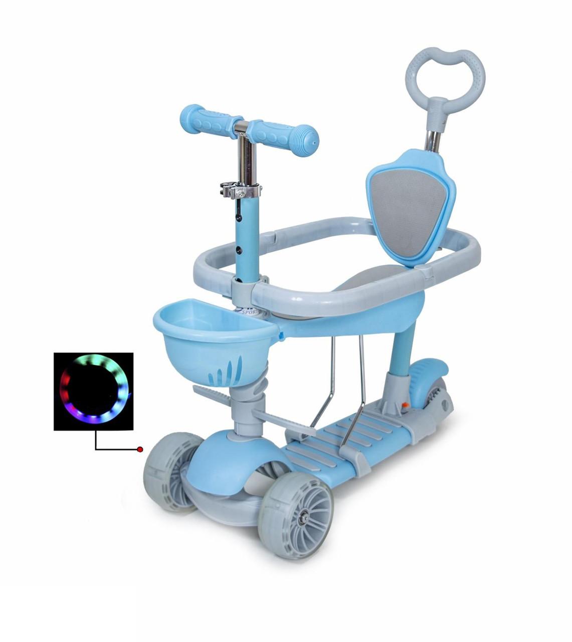 Детский самокат Scooter Smart 5 в 1 Светло голубой с ограничителем
