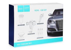 Набор подарочный в машину Hoco VIP Royal 5в1
