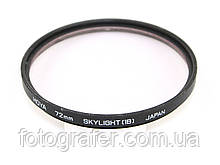 Светофильтр Hoya HMC Skylight 1B 72mm комиссия БУ / в магазине
