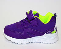 Кроссовки для детей-девочке, фиолетовые, фото 1