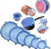 Силиконовые крышки, Набор универсальных крышек, Многоразовые мягкие крышки, Крышки для посуды, Крышка пленка