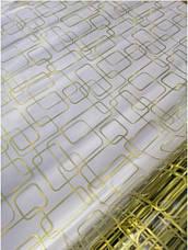 М'яке скло Скатертину з лазерним малюнком ПВХ Soft Glass 2.5х0.8м товщина 1.5 мм Золотисті прямокутники, фото 3