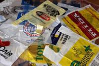 Брендированные пакеты с логотипом на заказ, печать на пакетах