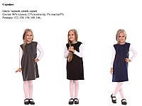 Платье - сарафан для девочки Три пуговки. Размер 122 - 146 см