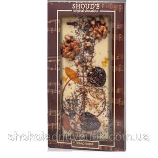 Шоколад ручной роботы SHOUD`E MELODY Увертюра 100г