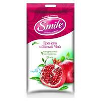 Влажные салфетки ТМ Smile Гранат и белый чай с натуральными экстрактами 15 шт.