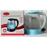 Электрочайник Wimpex WX 2850 стеклянный,2 литра 1850 Вт Голубой, фото 2