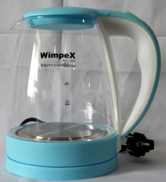 Электрочайник Wimpex WX 2850 стеклянный,2 литра 1850 Вт Голубой