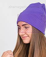 Шапка с вуалью фиолетовая