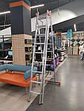 Алюминиевая трехсекционная универсальная лестница 3 х 7 ступеней, фото 8