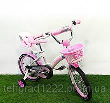 "Дитячий велосипед Crosser Kids Bike 14"""