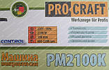 Полировальная машина Procraft PM2100K (плавный пуск, регулировка скорости), фото 8