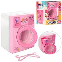 Дитяча пральна машинка Велике прання