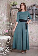 Платье на зиму длинное в пол р.44-46 Yam127.11