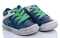 Ботинки для мальчиков 21 размер (21-31 р.) фирмы С.Луч